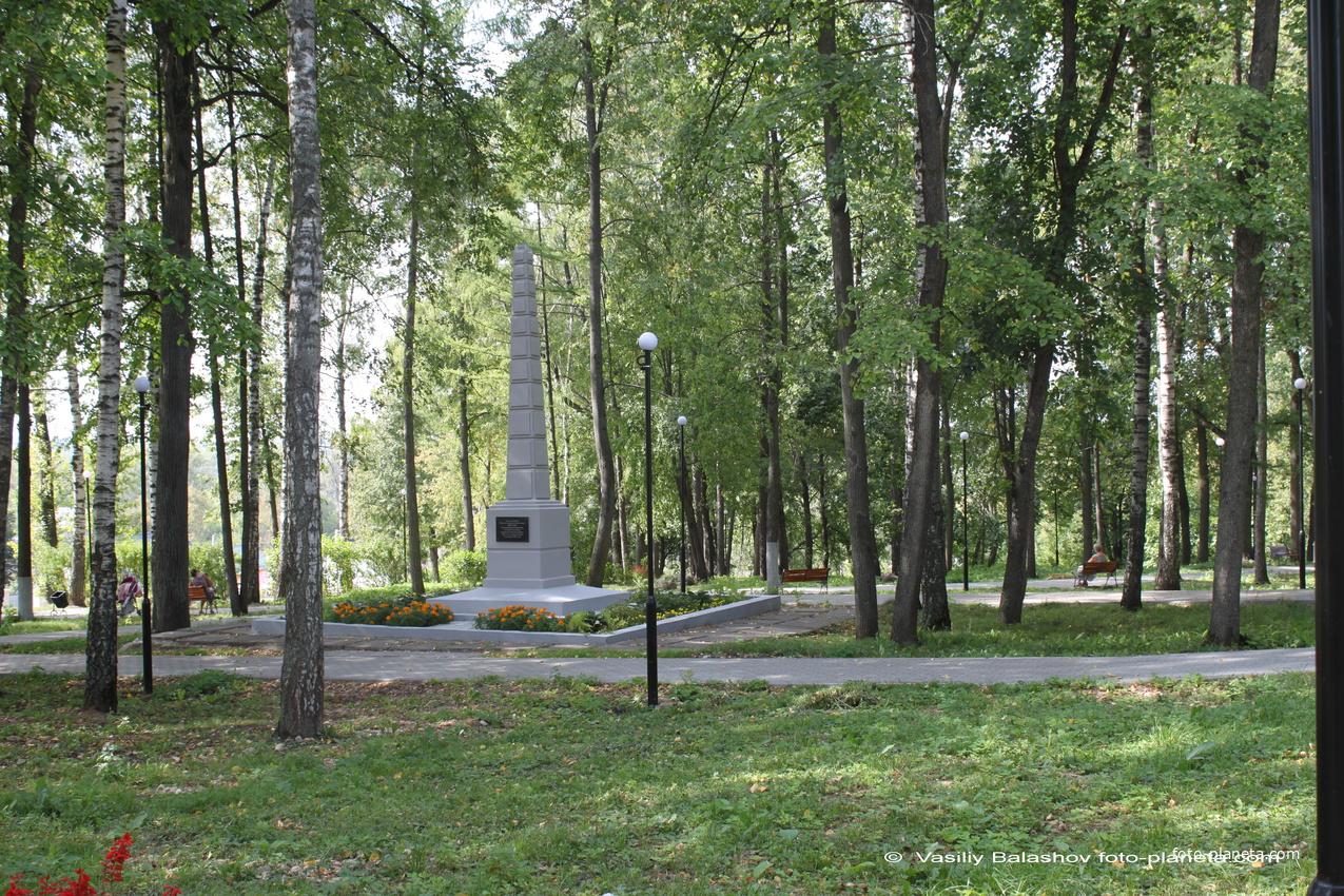 Иоанно-Воинский некрополь в Историко-мемориальном парке