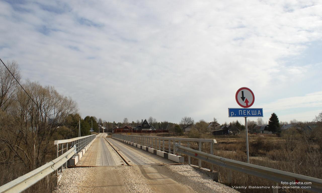 Дорога к Черкасову, мост через р. Пекша