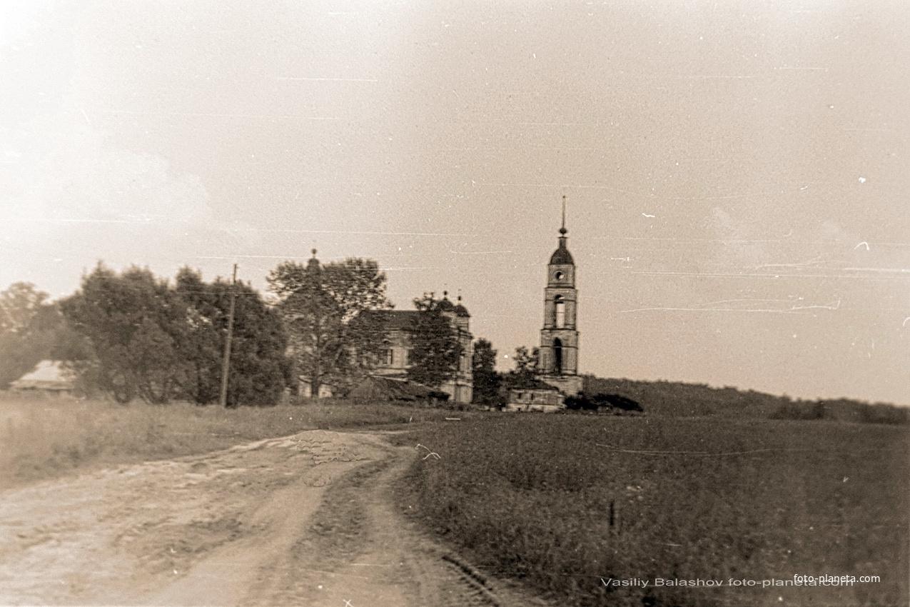 Воскресенская церковь 1990 г.