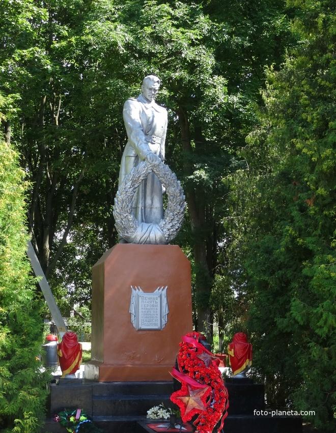 Память Великой Отечественной