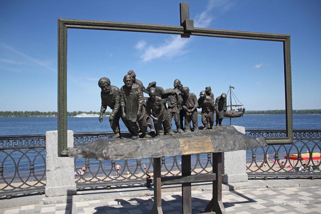 "Скульптура ""Бурлаки на Волге"" по картине И.Е.Репина"