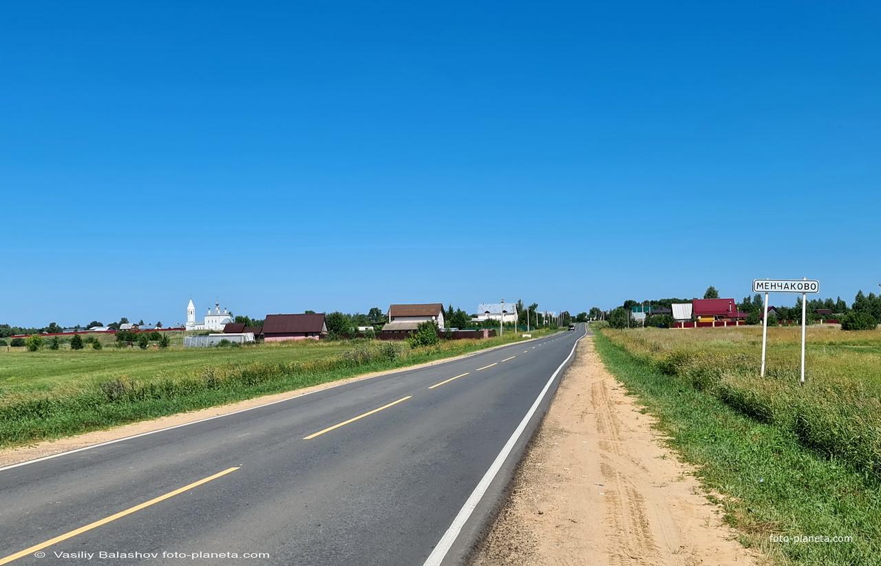 с. Менчаково, панорама с юга