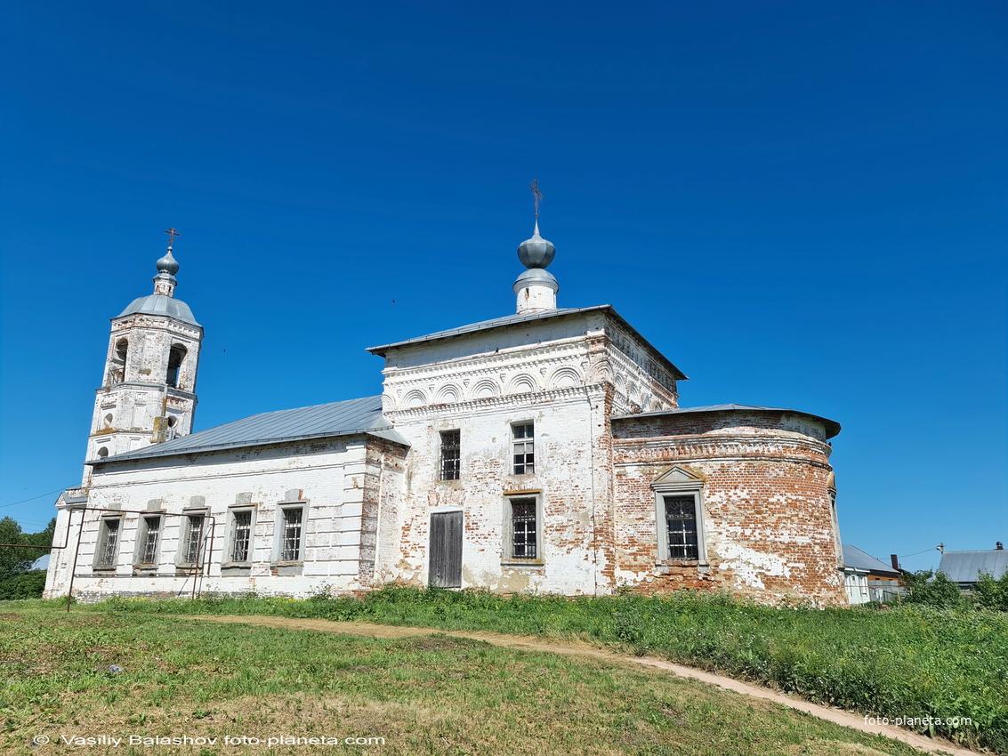 Церковь Ефрема Сирина