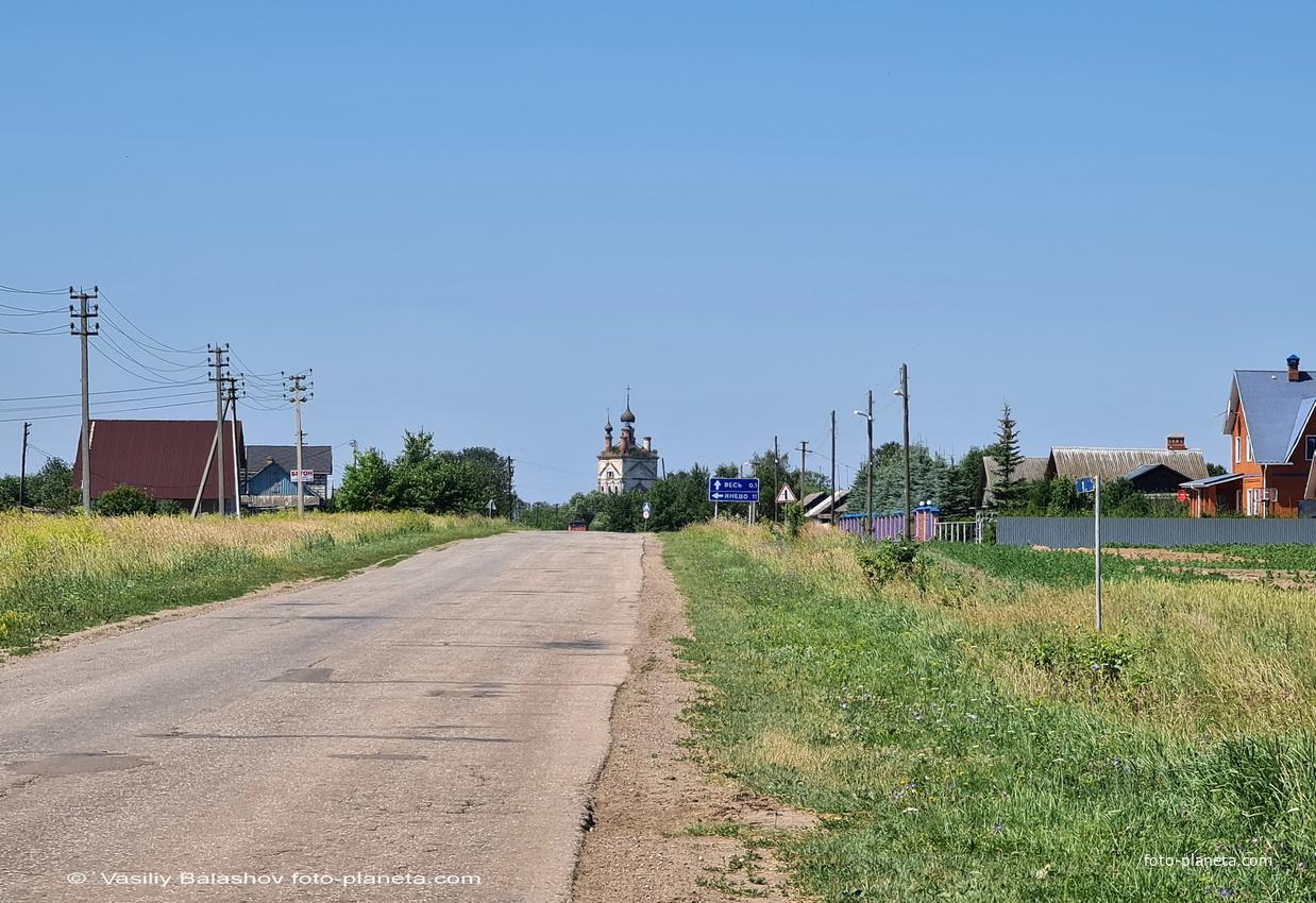 Дорога к селу Весь