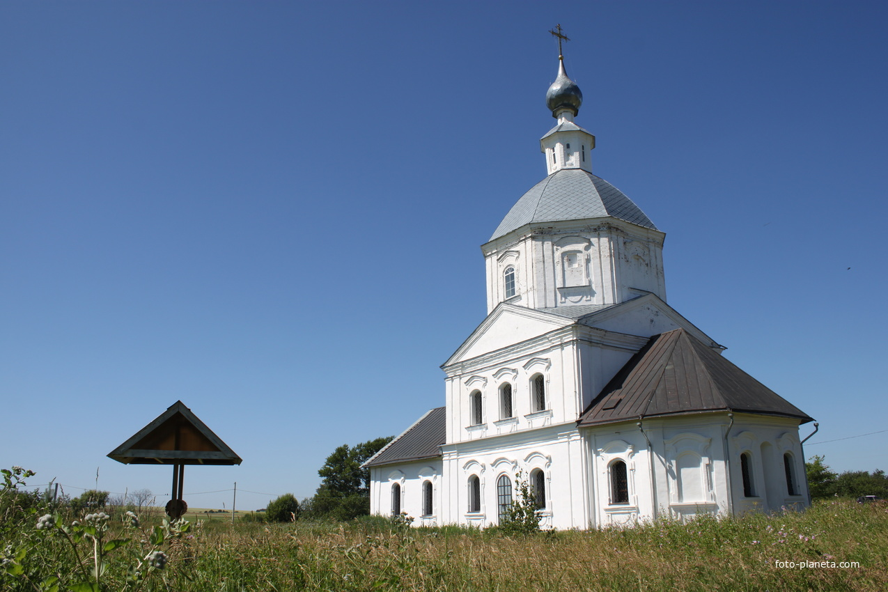 Церковь Василия Великого в селе Кистыш