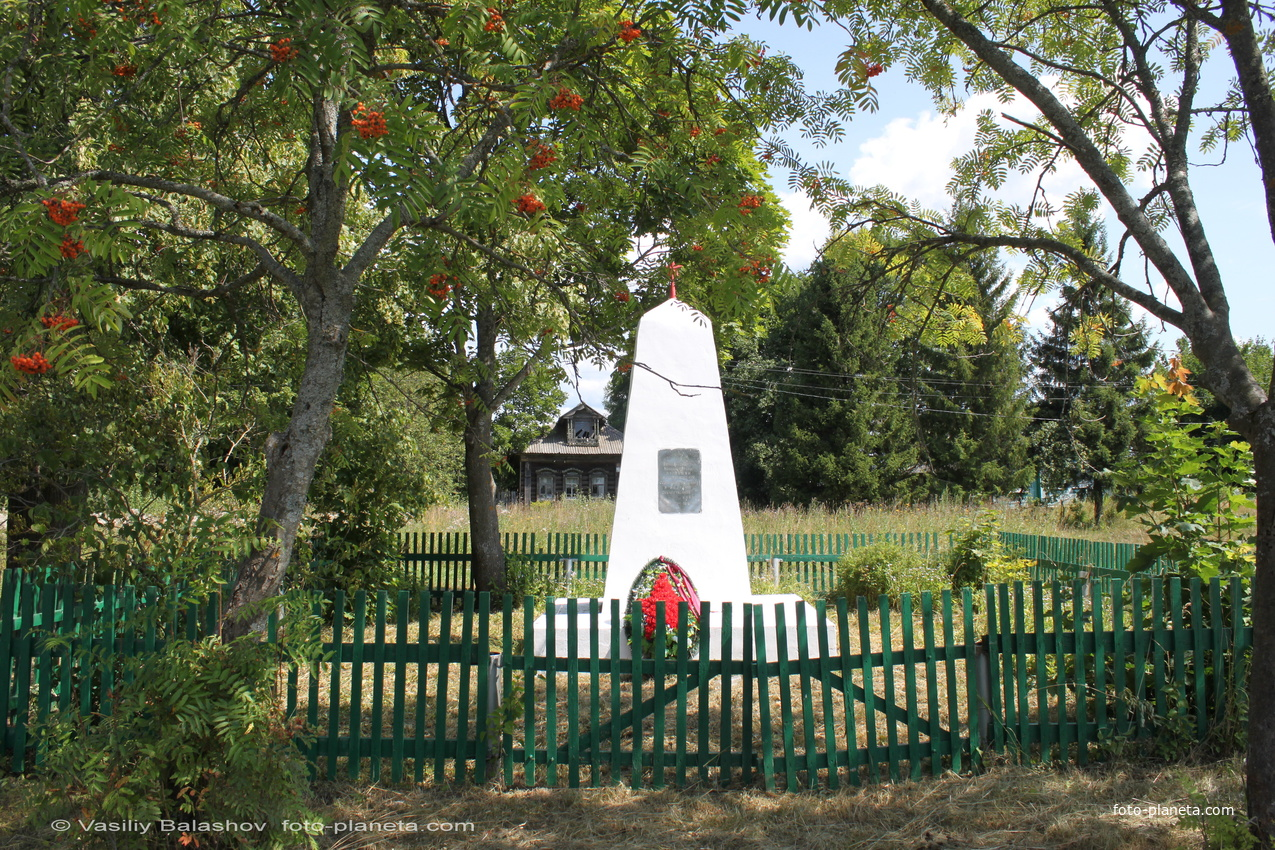 Мемориал погибшим в ВОВ