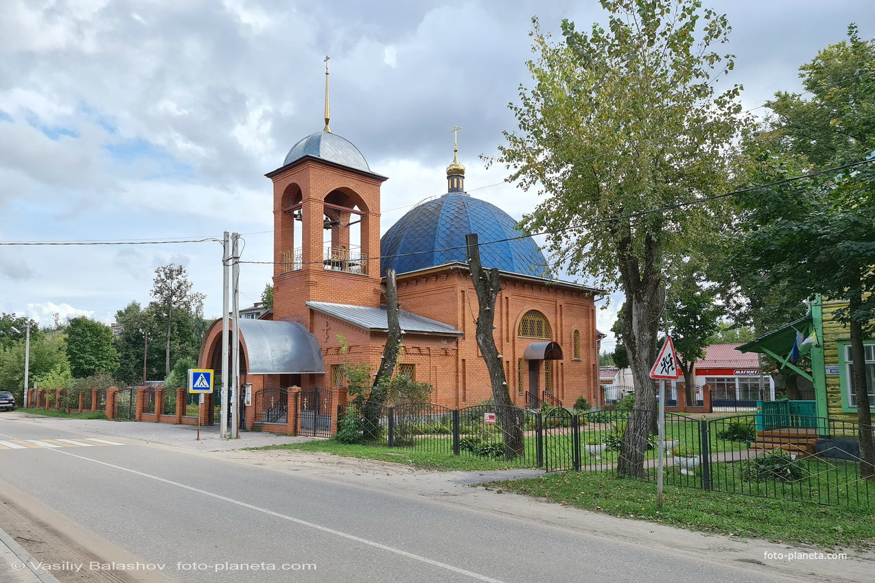 Городищи, Пантелеймоновская церковь