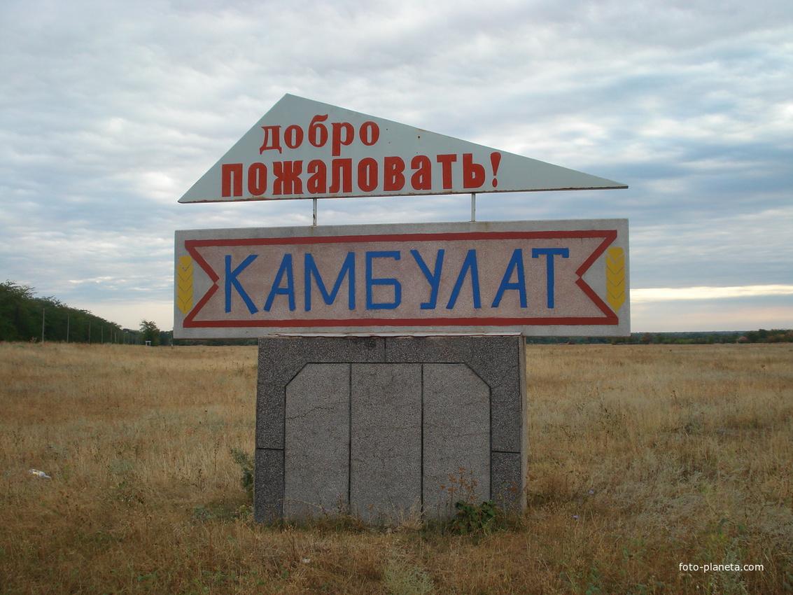 юный Дионис погода с камбулат туркмернского района ставропольского края Перегрузка операций, наследование
