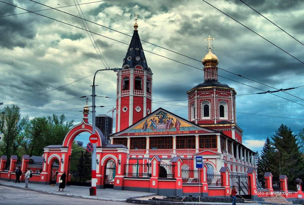 троицкий собор саратов фото