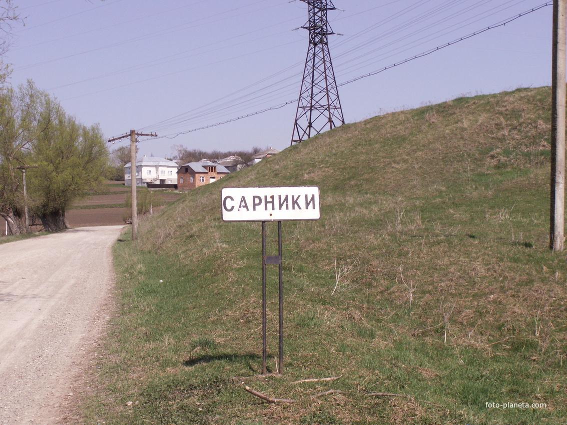 """в""""зд у село"""