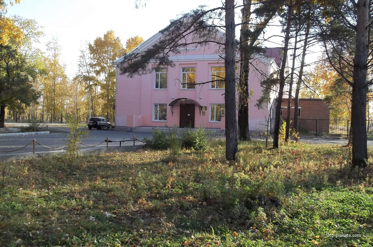 прослушайте произношение, электронный адрес загс белогорск амурской области для восстановления