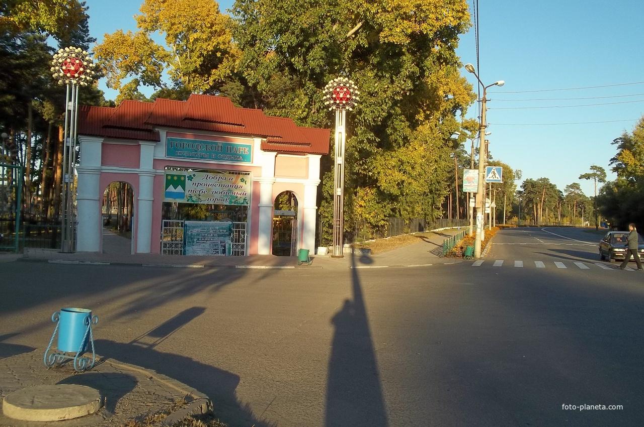 амурская область знакомства белогорск