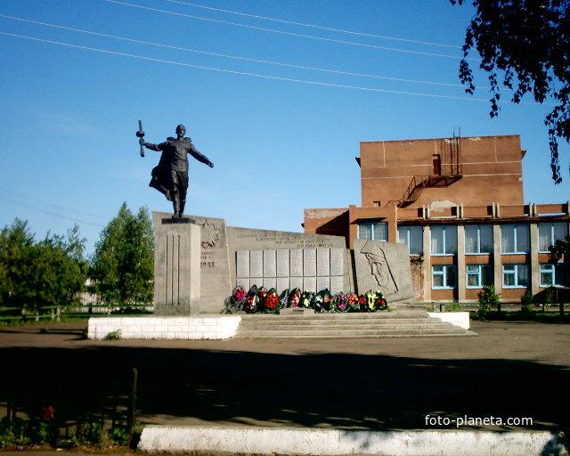 погода в идринском красноярского края #9