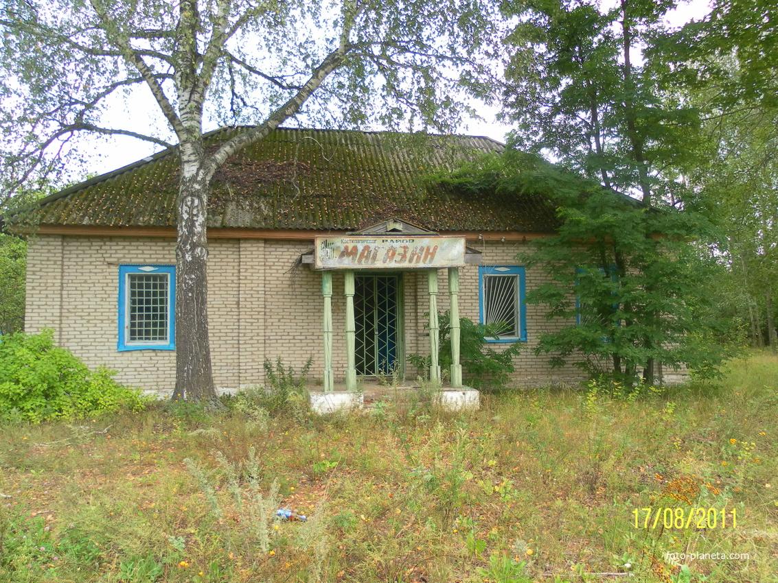 Бывшая школа и бывший магазин