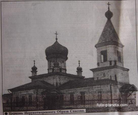 Церковь в Терновой,разрушена в 1940 г.