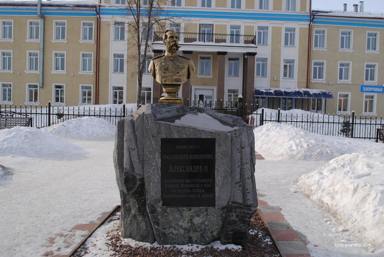 Памятник императору Алексадру 2
