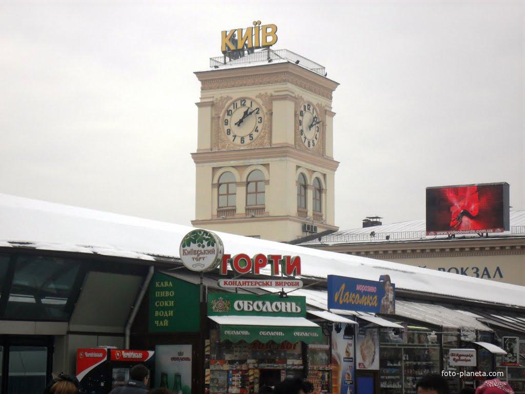 Часы пригородного вокзала