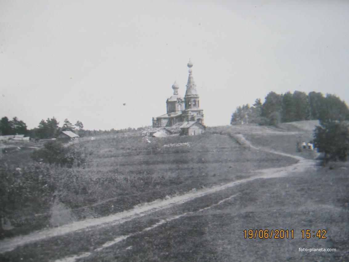 Храм в Высочерте фото 1936г.