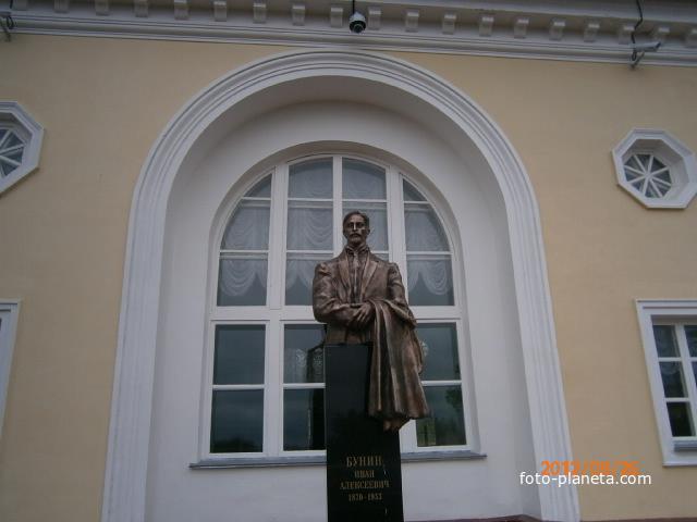 памятник Бунину | Ефремов (Ефремовский район)