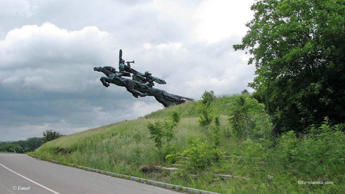 Памятник бойцам Первой конной армии Буденного