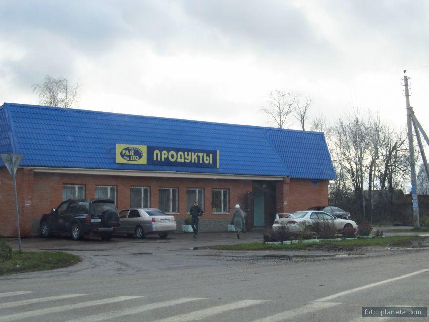 Продуктовый магазин около платформы