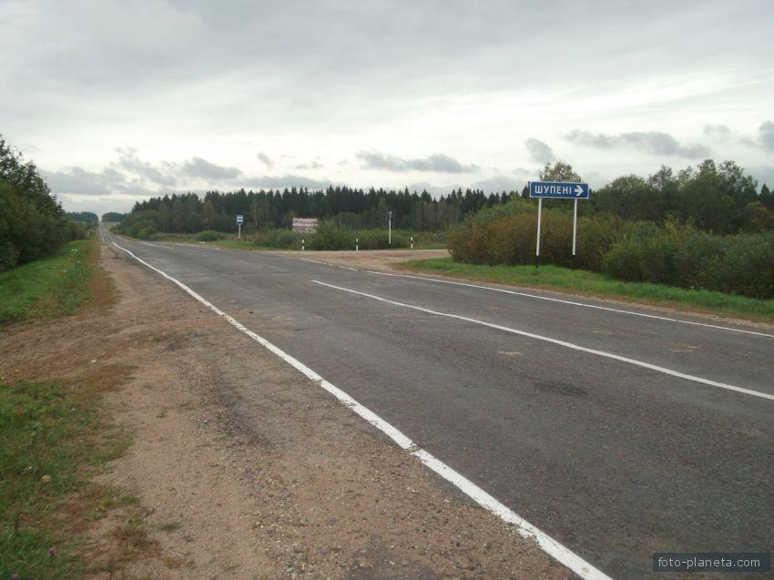 Поворот на Шупени с Лепельской трассы
