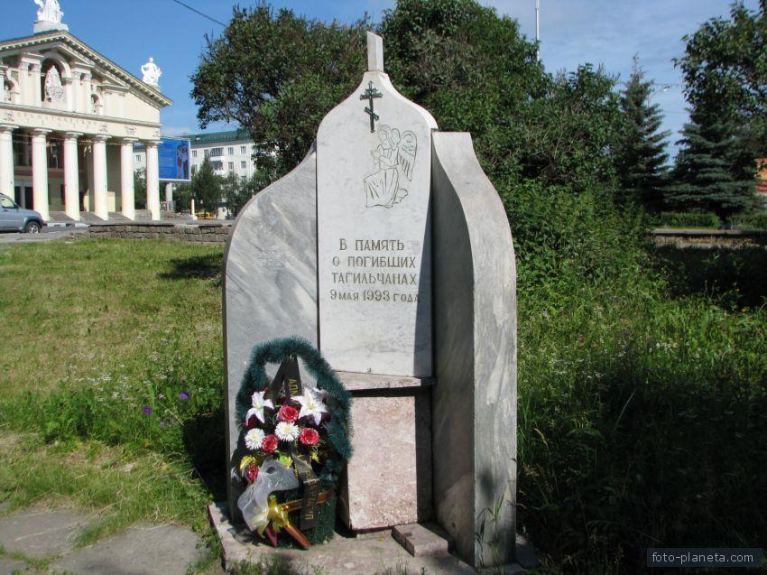 Памятники нижний тагил 9 мая фотографии на керамике на памятник цена