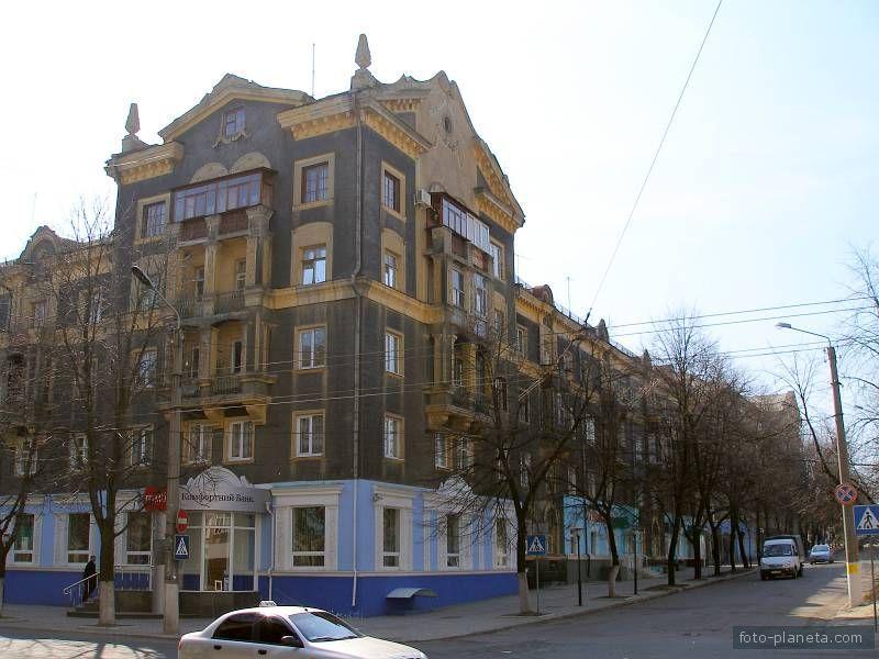 знакомвства артемовск донецкая область