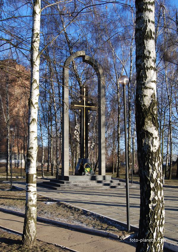 Памятник голодомору