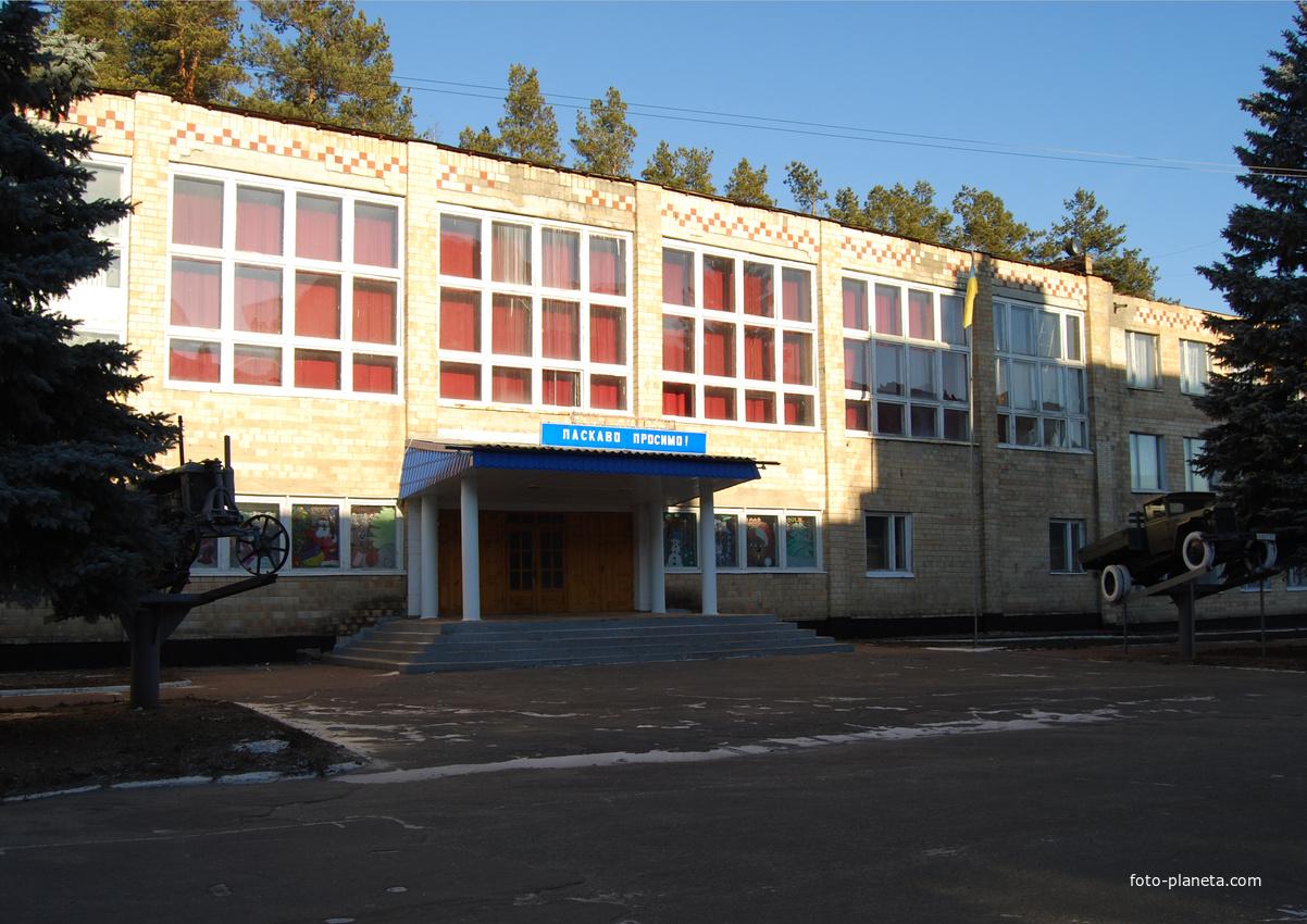 Профтехучилище