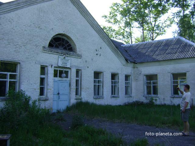 Школа в которой мы учились