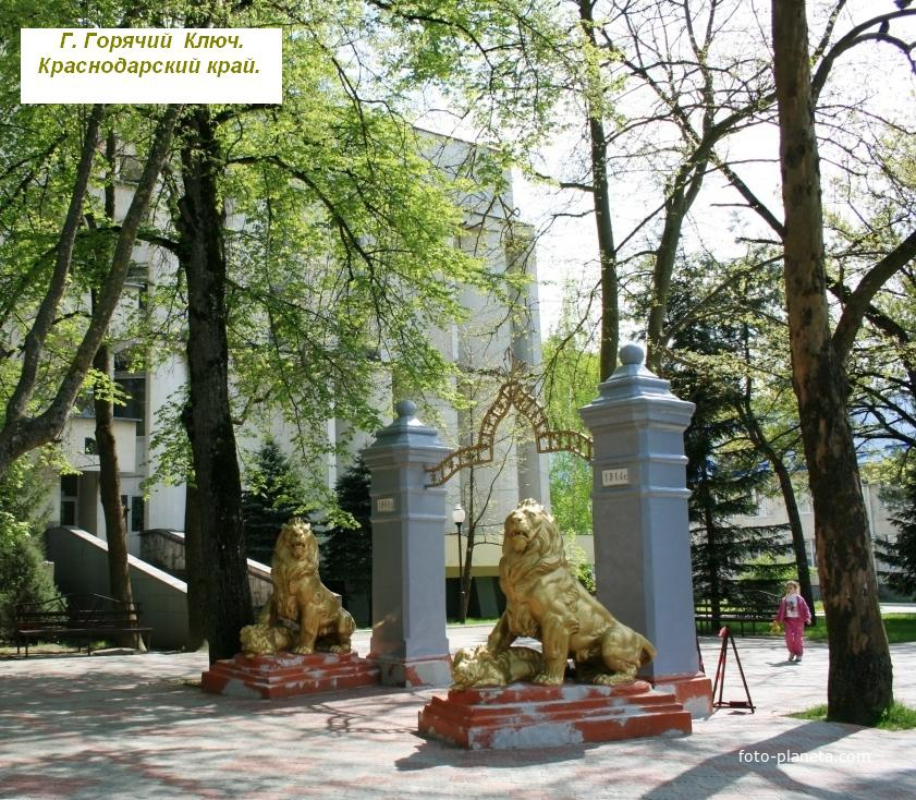 prostitutki-goryachiy-klyuch-krasnodarskiy-kray