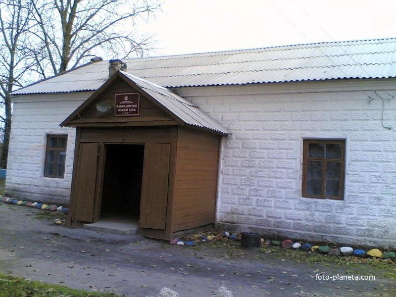 Сельский клуб | Новый Погост (Миорский район)
