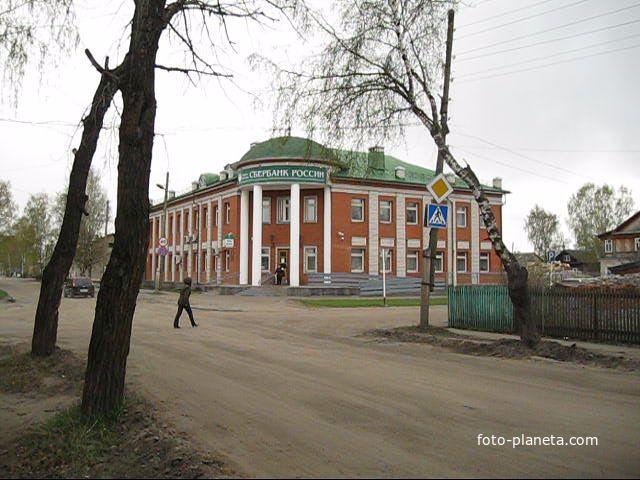 Луза, ул Ленина, Сбербанк