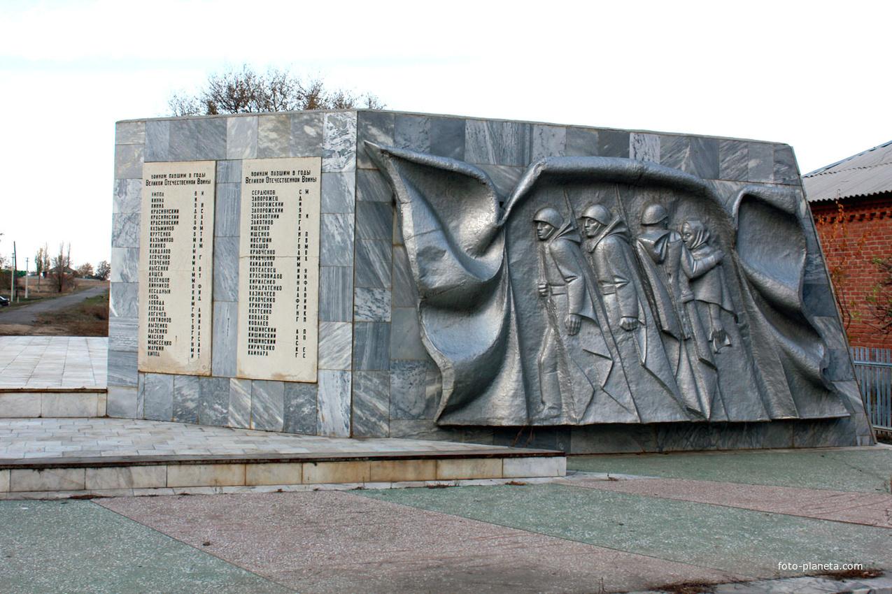 памятники павшим воинам вов за рубежом фото геленджике руководителю управления