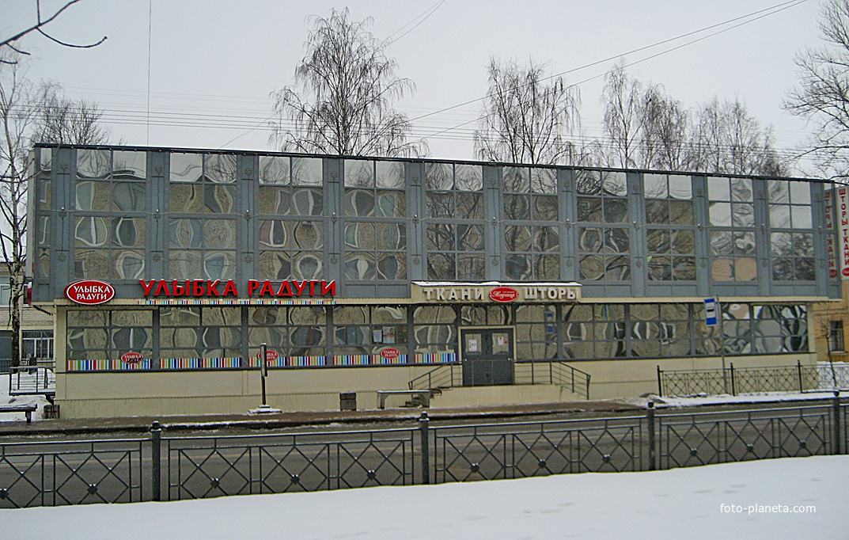 Магазин салон