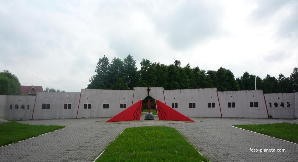 Мемориальный комплекс «Снегири»