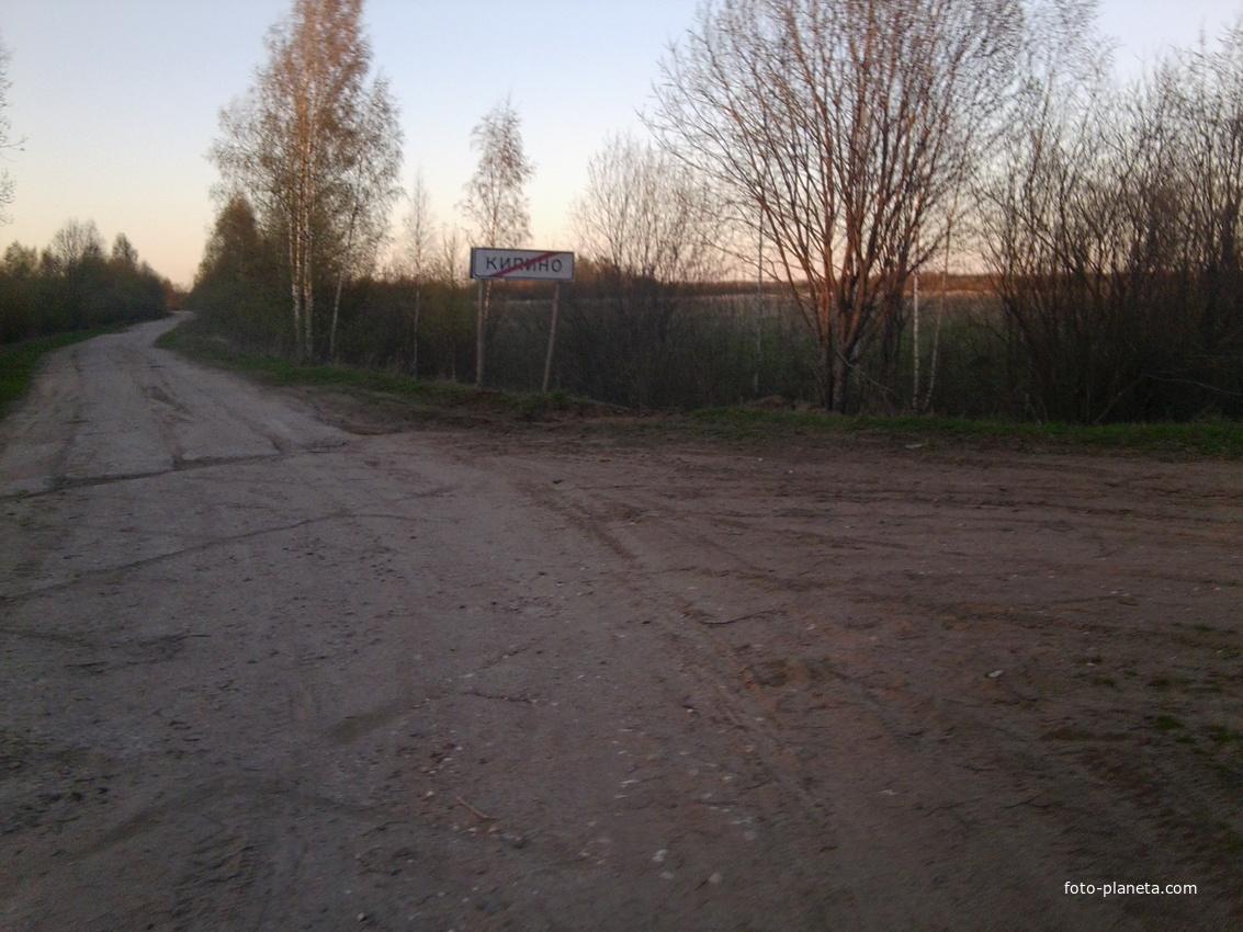 Знакомства Демянский Район