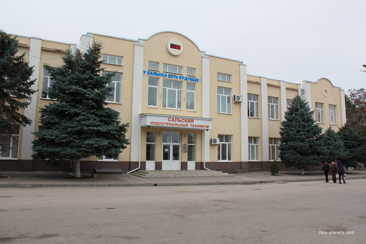 знакомства г сальск ростовская область на