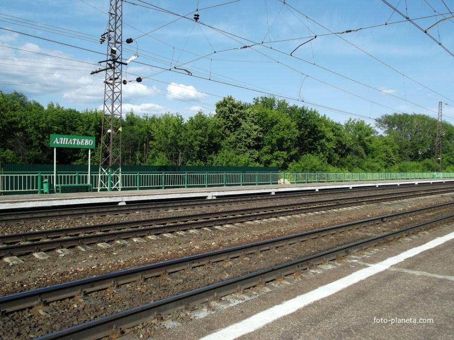 Станция Алпатьево