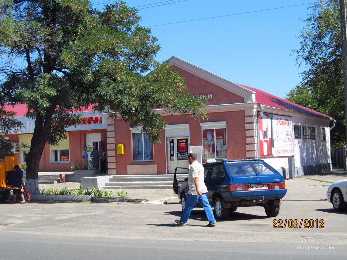 Магазин Ravak