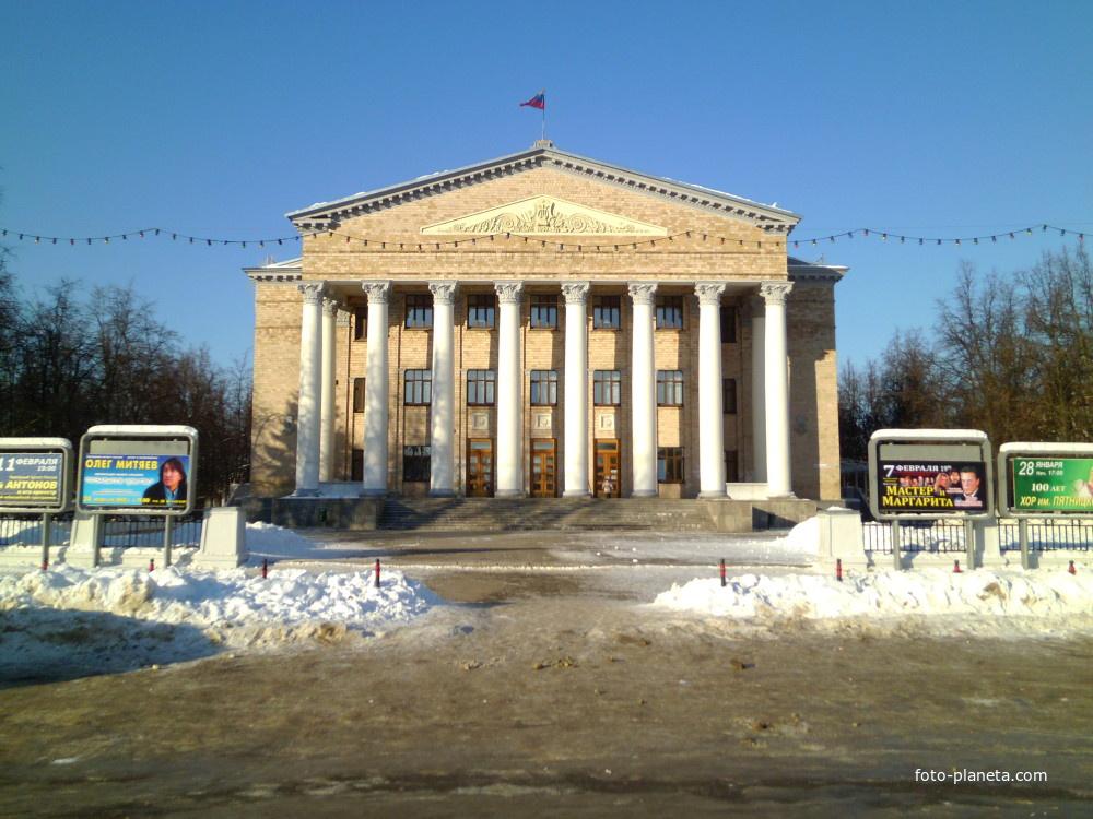 Жуковский. Дворец культуры