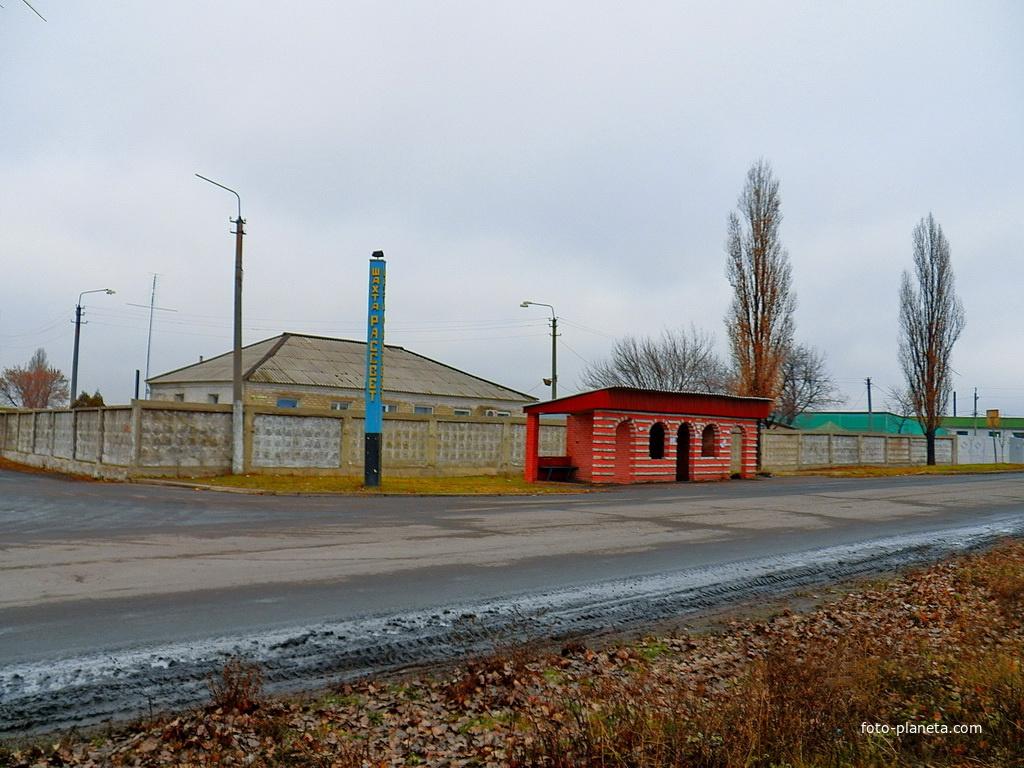 изображение, картинки города кировское донецкой области системы дымоотвода