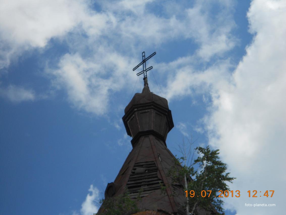 Церковь Иоанна Предтечи. Купол.