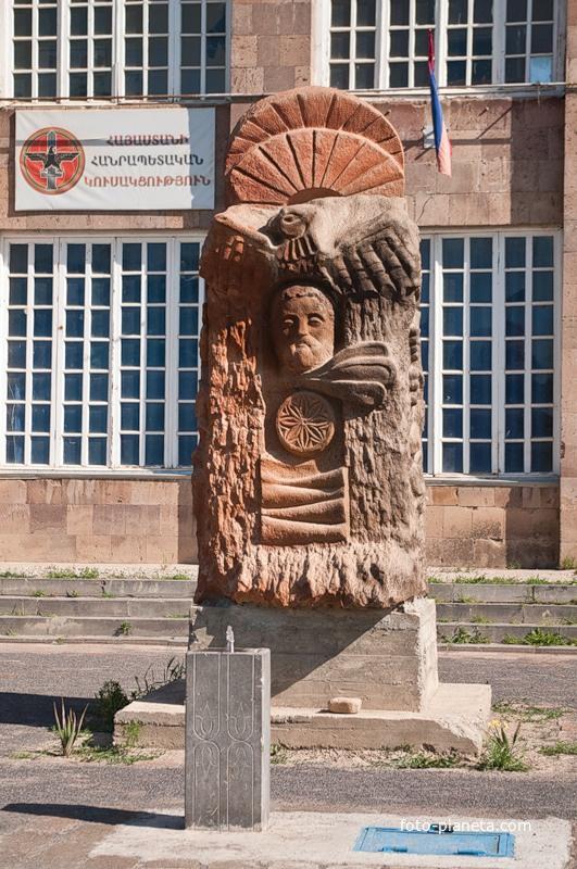 """На стене написано: """"Армянская национальная партия"""""""