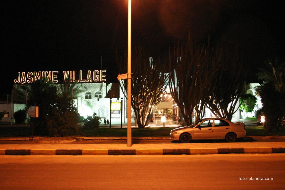 Отель Jasmine Village
