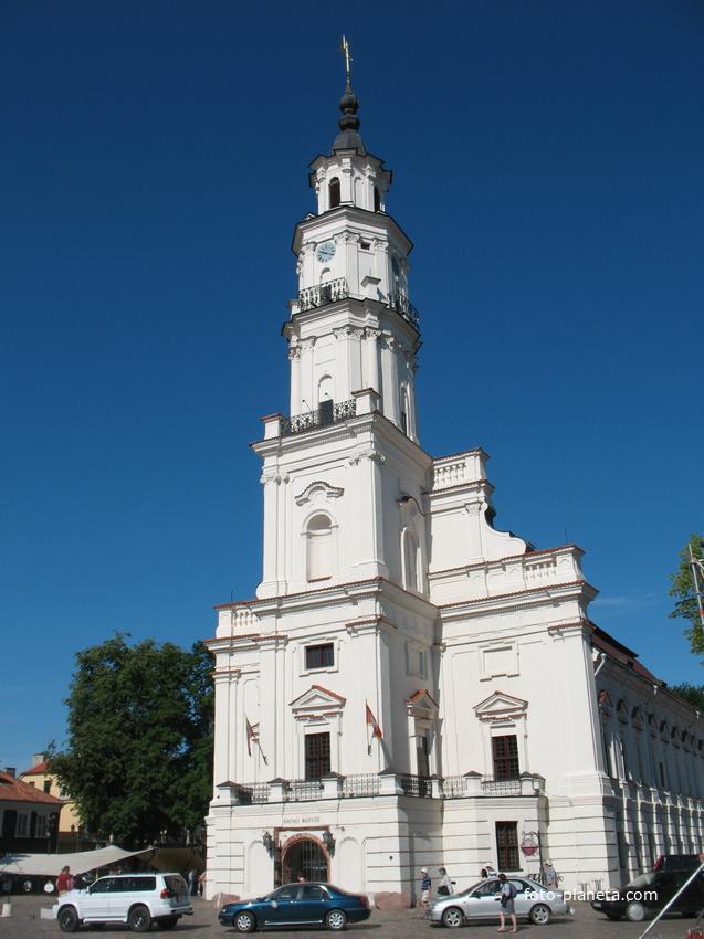 Kaunas. City Hall