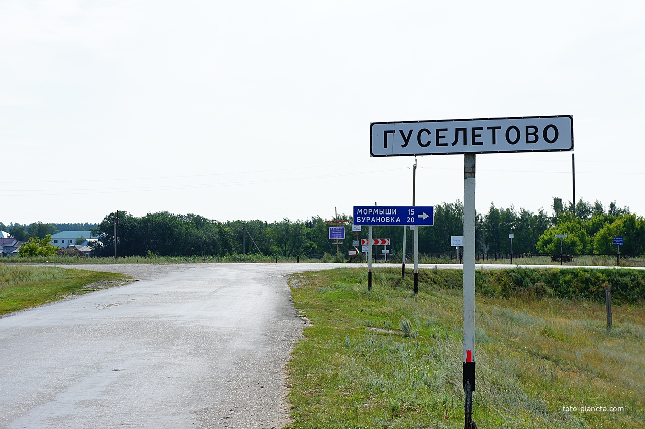 Подробный прогноз на ближайшие 2 недели по с гуселетово, алтайский край предоставляется бесплатно.