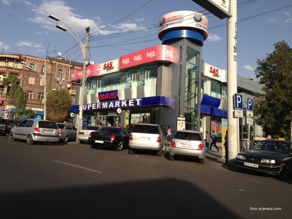 Супермаркет на Абовяна