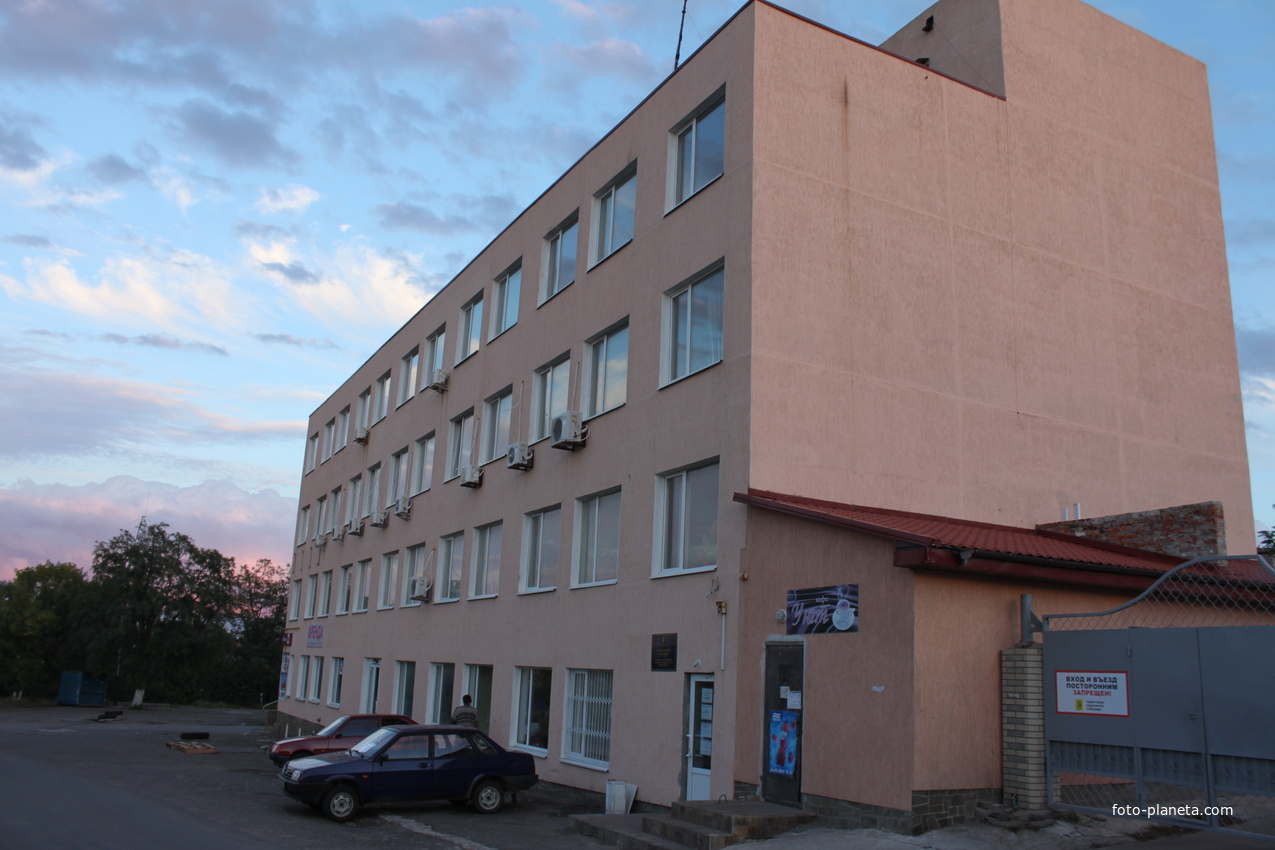 Бердянск.